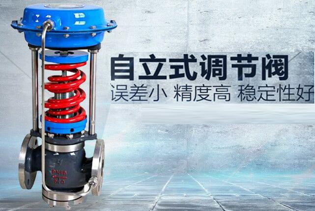 10秒登记,上海工开阀门免费帮您找服务